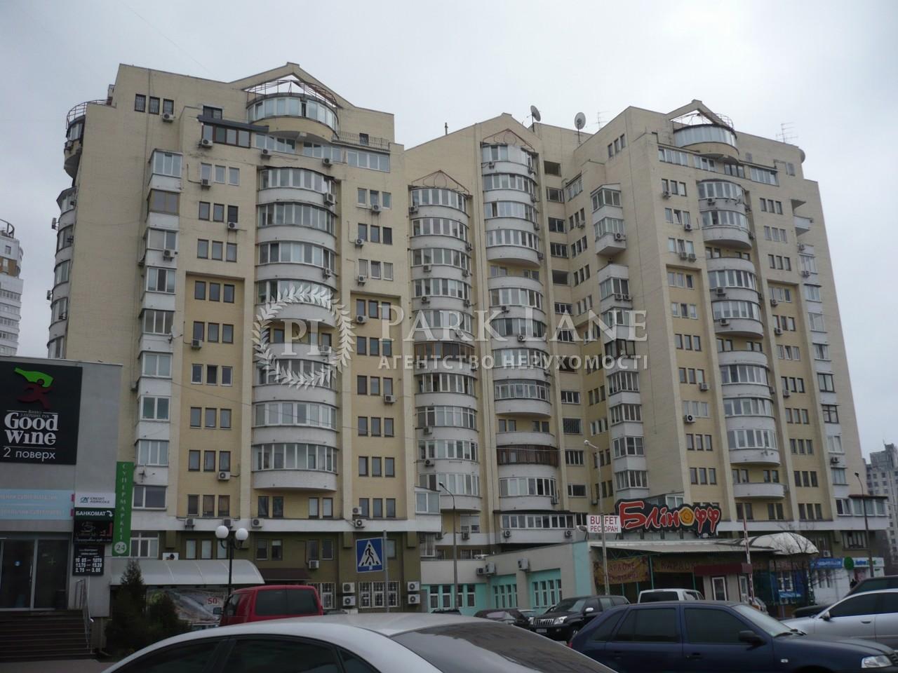 Квартира Героев Сталинграда просп., 12г, Киев, Z-729635 - Фото 11