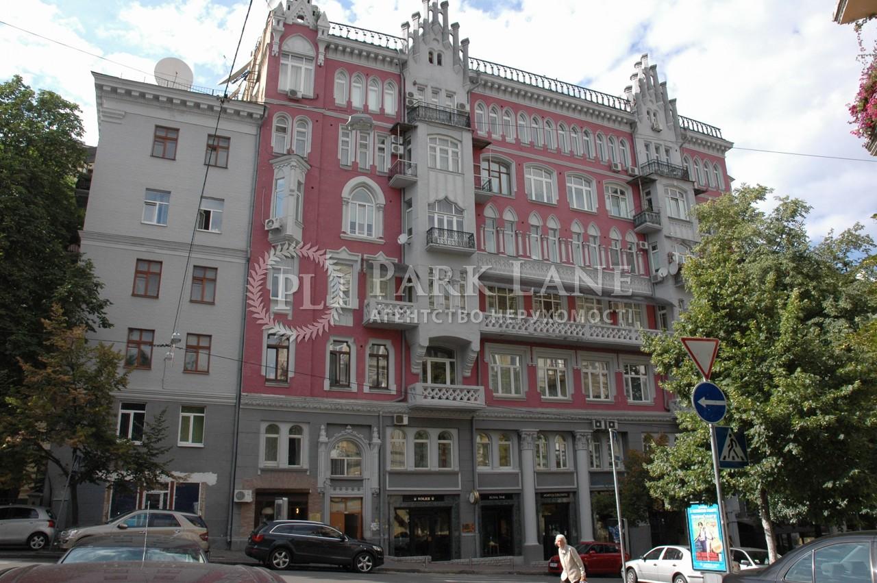 Квартира ул. Заньковецкой, 6, Киев, X-6546 - Фото 1