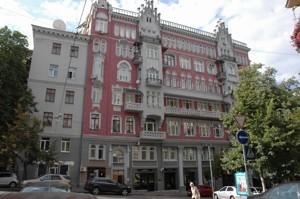 Квартира L-27734, Заньковецкой, 6, Киев - Фото 1