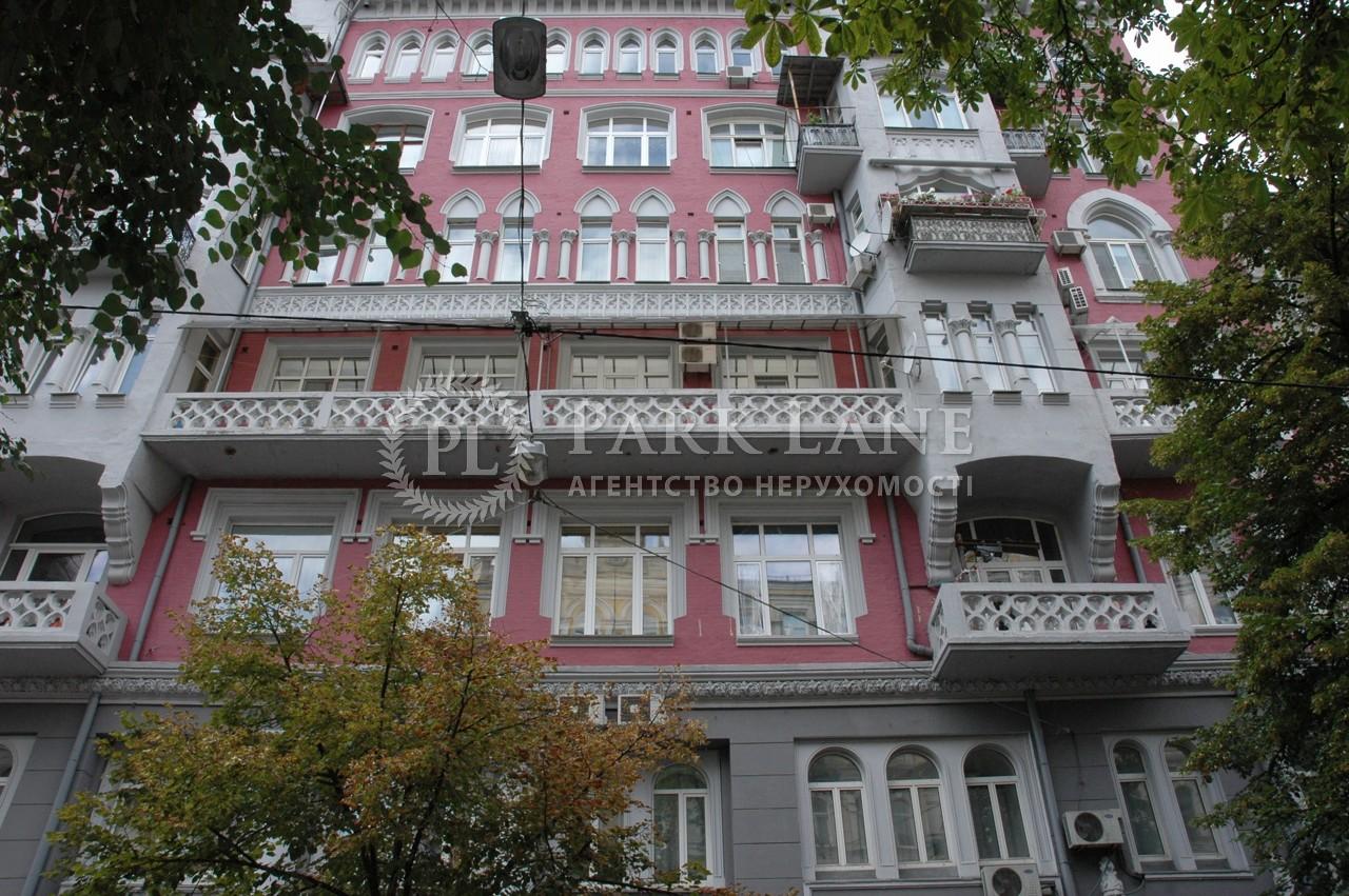 Квартира ул. Заньковецкой, 6, Киев, X-6546 - Фото 17