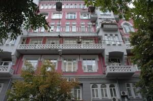 Квартира L-27734, Заньковецкой, 6, Киев - Фото 3