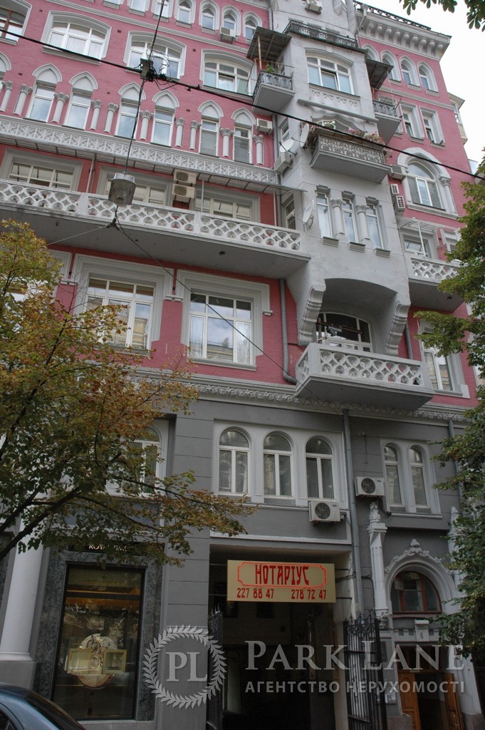 Квартира ул. Заньковецкой, 6, Киев, X-6546 - Фото 16