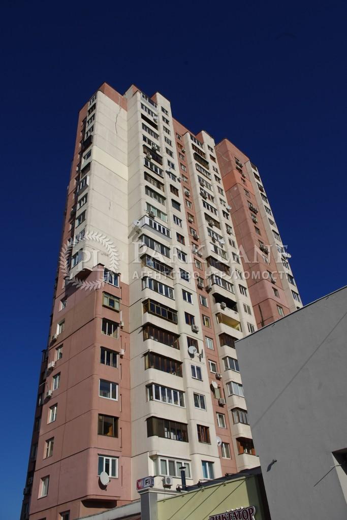 Квартира Героев Сталинграда просп., 16б, Киев, R-9217 - Фото 6
