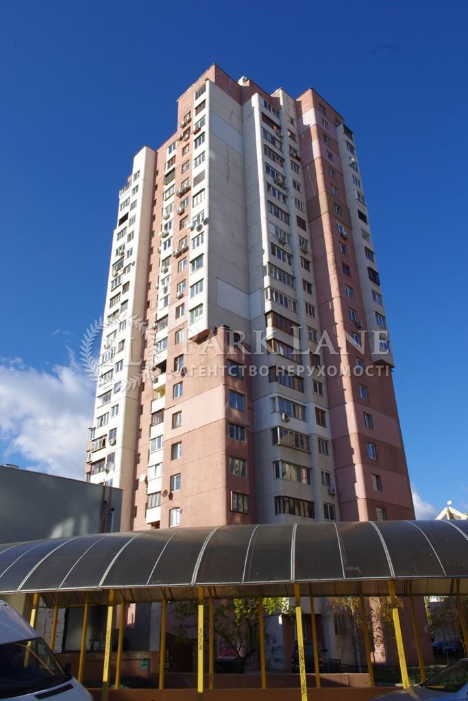 Квартира Героев Сталинграда просп., 16б, Киев, R-9217 - Фото 1