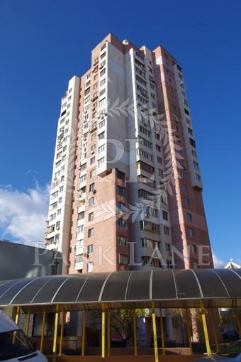 Квартира, R-9217, 16б