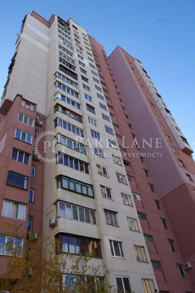Квартира Героев Сталинграда просп., 16б, Киев, R-9217 - Фото 7