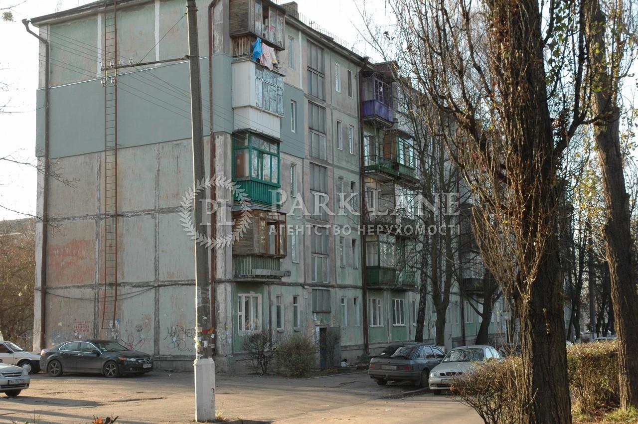 Квартира ул. Антонова Авиаконструктора, 47, Киев, Z-793012 - Фото 3