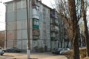 Квартира Z-793012, Антонова Авиаконструктора, 47, Киев - Фото 3