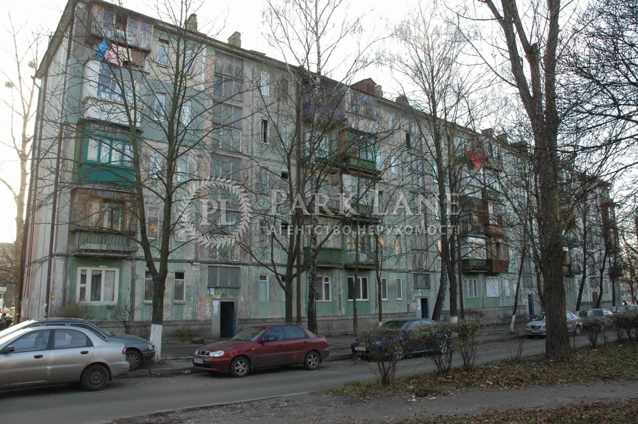 Квартира ул. Антонова Авиаконструктора, 47, Киев, Z-793012 - Фото 1