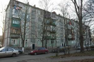 Квартира Z-793012, Антонова Авиаконструктора, 47, Киев - Фото 1