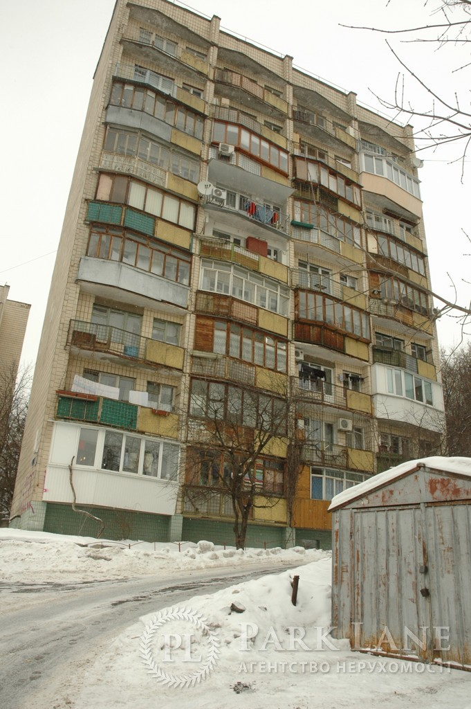 Квартира Бастионный пер., 5, Киев, A-45657 - Фото 7