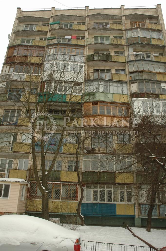 Квартира Бастионный пер., 5, Киев, A-45657 - Фото 6