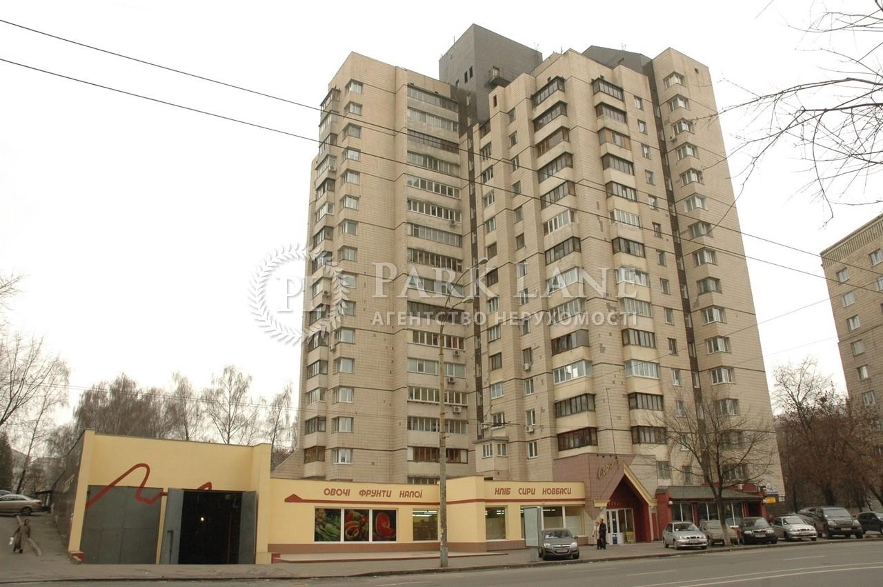 Квартира X-30375, Солом'янська, 16б, Київ - Фото 3