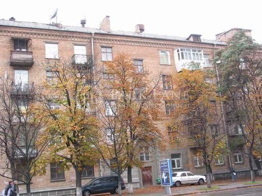 Квартира Воздухофлотский просп., 20/1, Киев, Z-649791 - Фото 1