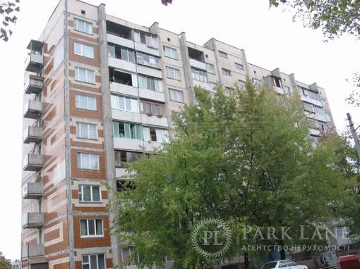 Квартира ул. Приречная, 27в, Киев, Z-790383 - Фото 1
