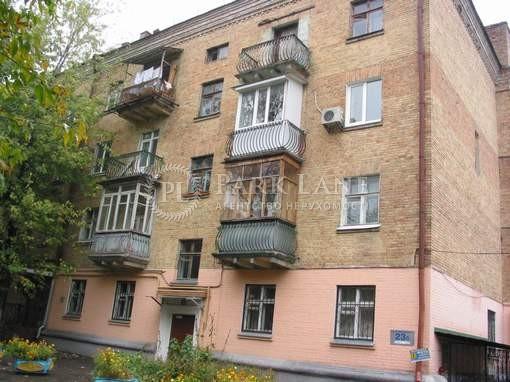 Квартира ул. Хмельницкого Богдана, 23б, Киев, C-77777 - Фото 1