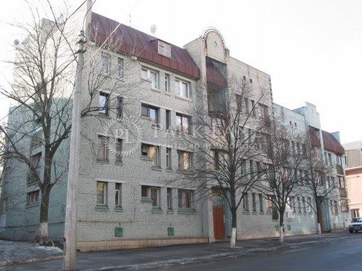 Квартира ул. Почайнинская, 19, Киев, Z-805072 - Фото 1