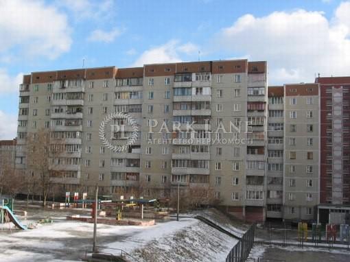 Квартира Правды просп., 6, Киев, Z-1656319 - Фото 1