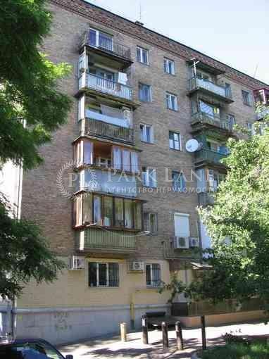 Квартира Дружби Народів бул., 6, Київ, Z-465594 - Фото 1