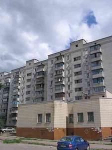 Квартира K-29788, Инженера Бородина (Лазо Сергея), 5а, Киев - Фото 3
