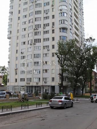 Квартира ул. Верховинная, 37, Киев, Z-388079 - Фото 2