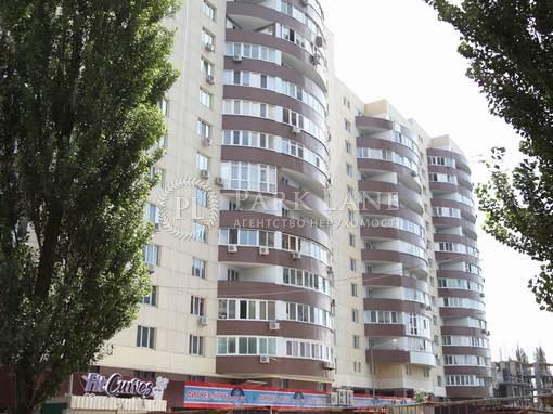 Квартира Кольцова бульв., 14д, Киев, R-13628 - Фото 16