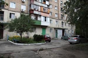 Квартира L-27925, Потехина Полковника, 3а, Киев - Фото 1