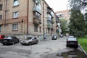 Квартира B-98417, Стельмаха Михайла, 12а, Київ - Фото 3