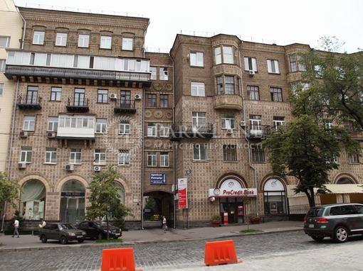 Квартира ул. Большая Васильковская, 52, Киев, X-917 - Фото 1