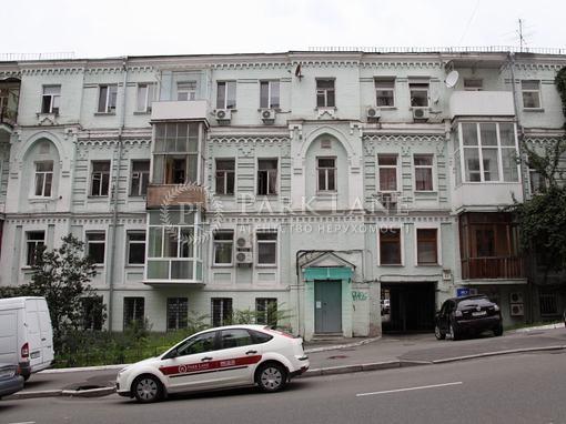 Квартира вул. Володимирська, 82а, Київ, D-36973 - Фото 1