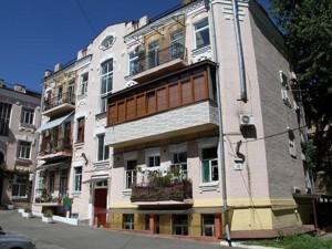 Квартира Z-1441728, Антоновича (Горького), 10б, Киев - Фото 1
