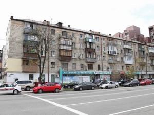 Квартира I-28739, Антоновича (Горького), 170/172, Киев - Фото 1