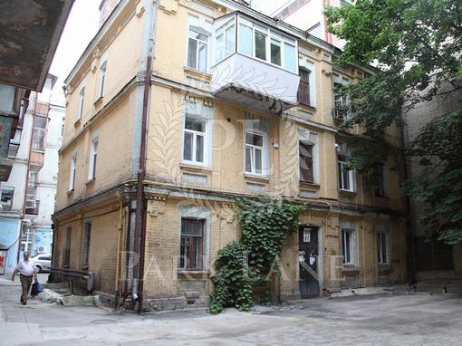 Квартира, R-27330, 47б