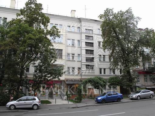 Квартира, R-21432, 15