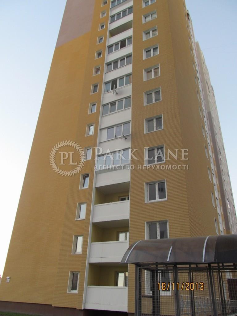 Квартира ул. Закревского Николая, 95г, Киев, Z-790506 - Фото 2