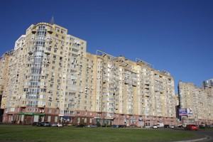 Магазин, R-15482, Микільсько-Слобідська, Київ - Фото 1