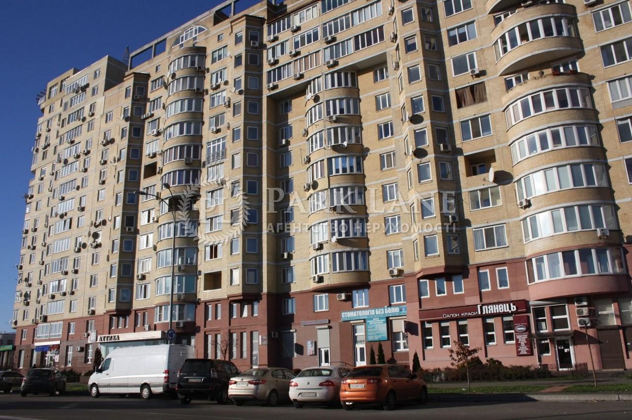 Магазин, ул. Никольско-Слободская, Киев, R-15482 - Фото 13