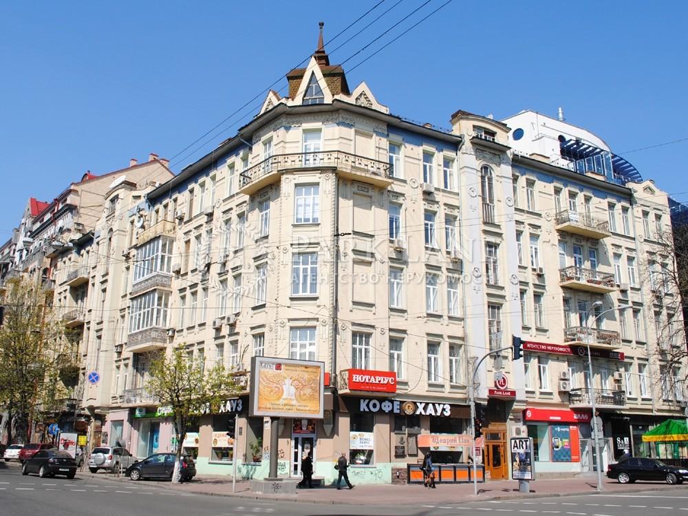 Квартира ул. Большая Житомирская, 8/14, Киев, R-5026 - Фото 1