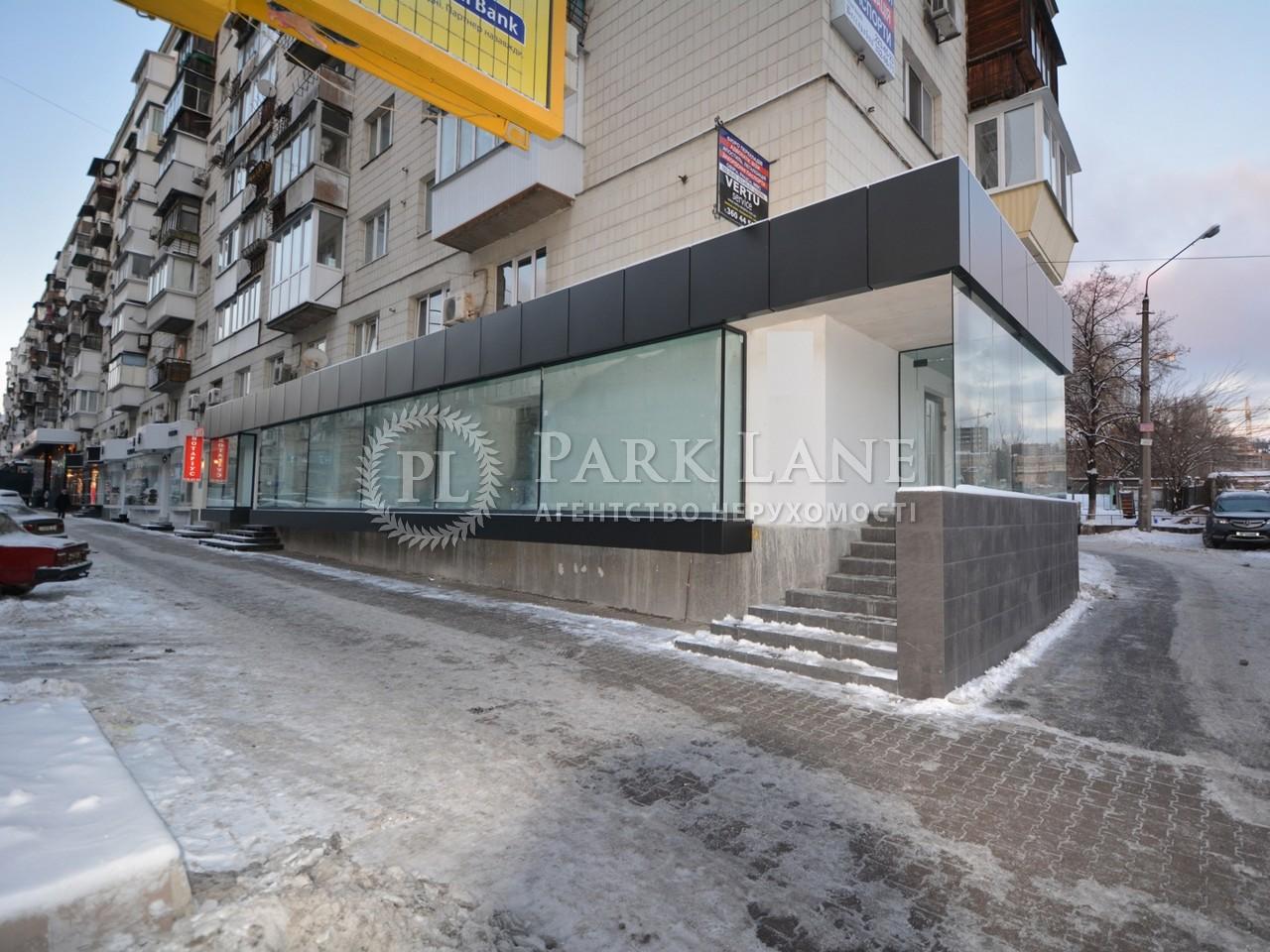 Нежилое помещение, B-87357, Большая Васильковская, Киев - Фото 8