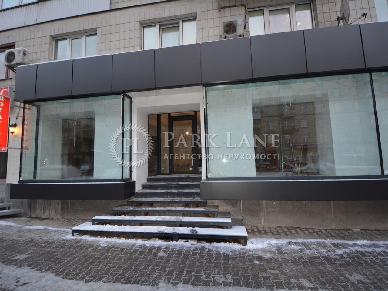 Нежилое помещение, B-87357, Большая Васильковская, Киев - Фото 9