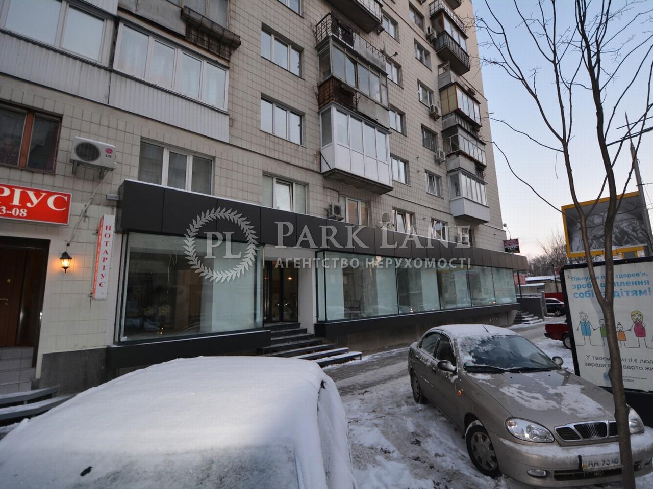 Нежилое помещение, B-87357, Большая Васильковская, Киев - Фото 10