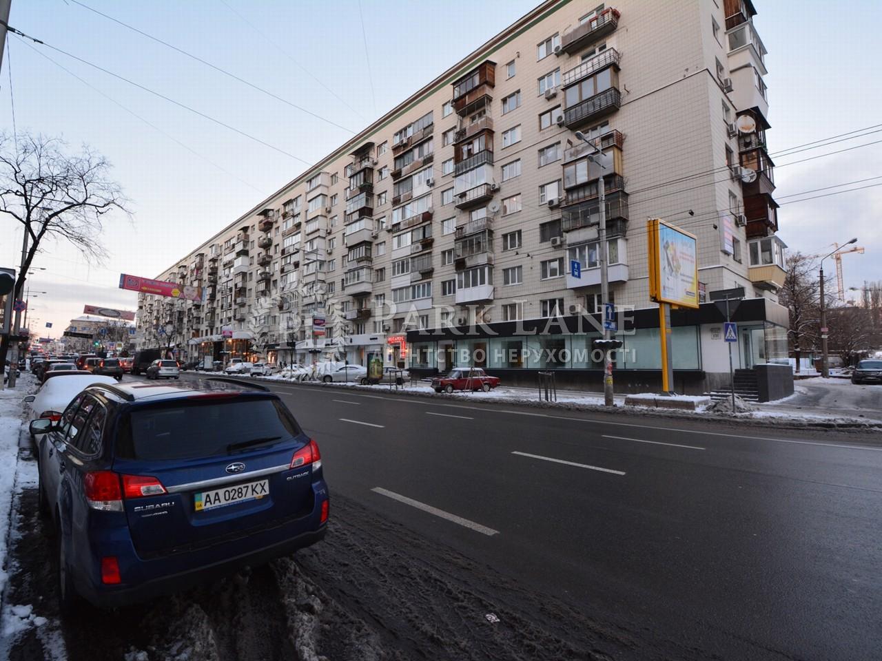 Нежилое помещение, B-87357, Большая Васильковская, Киев - Фото 13
