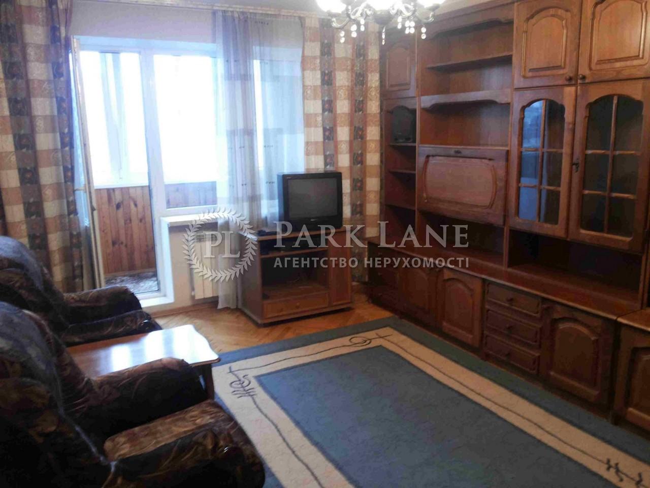 Квартира ул. Гоголевская, 27, Киев, Z-1331247 - Фото 3