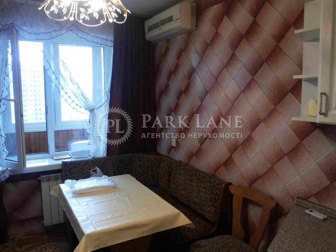 Квартира ул. Гоголевская, 27, Киев, Z-1331247 - Фото 10