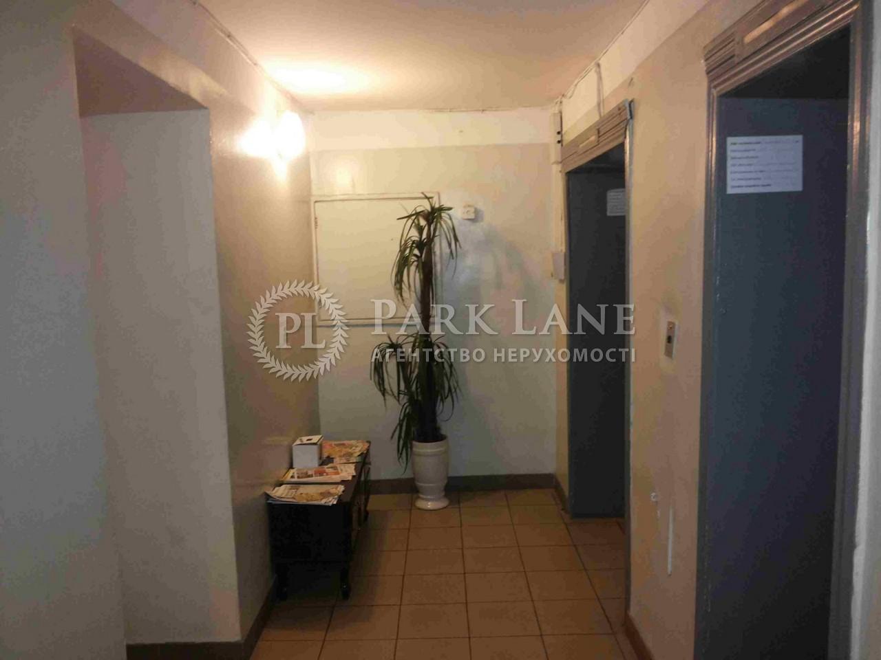 Квартира ул. Гоголевская, 27, Киев, Z-1331247 - Фото 15