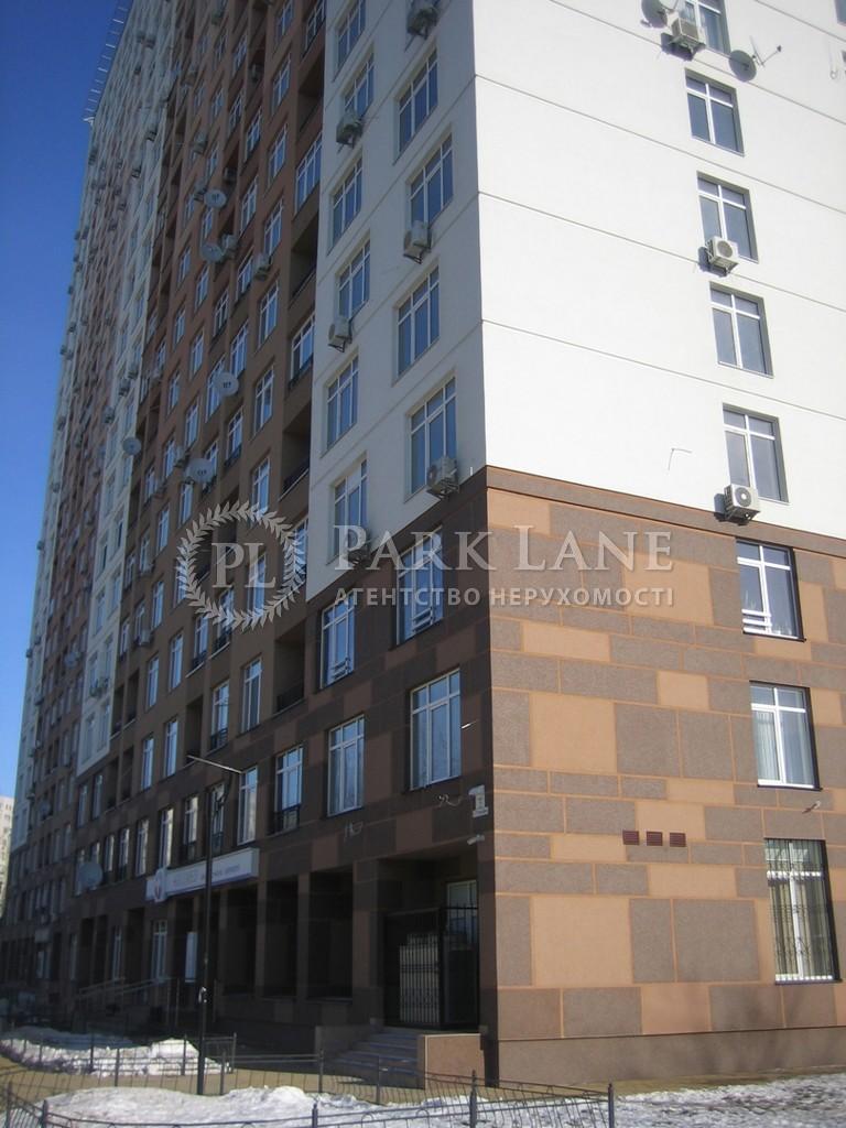 Квартира вул. Туманяна Ованеса, 3, Київ, Z-555220 - Фото 4