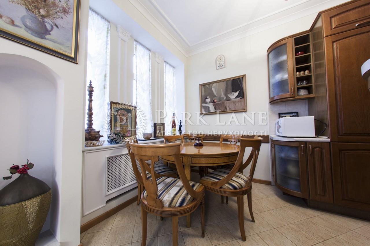 Квартира B-87712, Сечевых Стрельцов (Артема), 40/1, Киев - Фото 14
