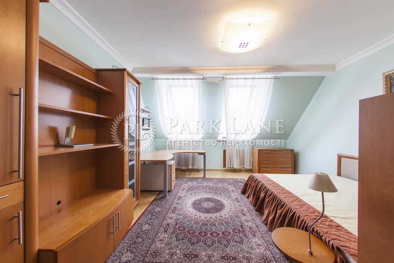 Квартира B-87712, Сечевых Стрельцов (Артема), 40/1, Киев - Фото 21