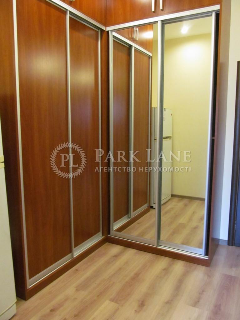 Квартира ул. Хорива, 43, Киев, Z-1248749 - Фото 13