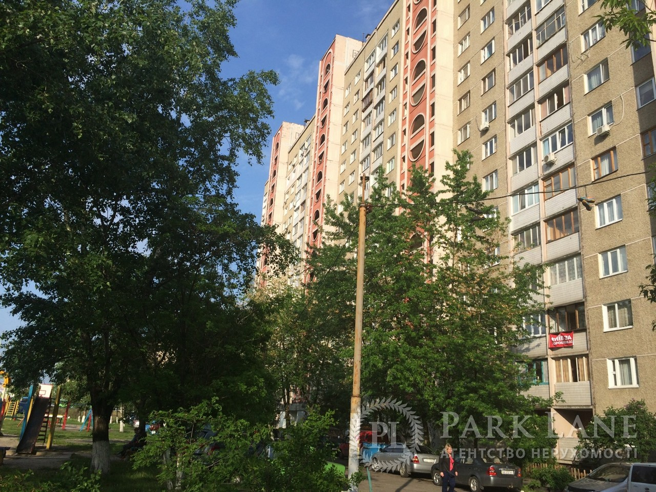 Офіс, Маяковського Володимира просп., Київ, X-9352 - Фото 1